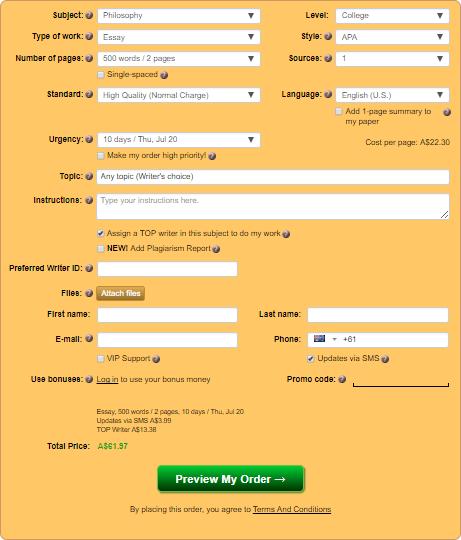 au.grademiners.com orderform